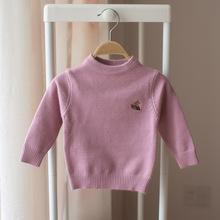 秋冬季韓版童裝女童純色愛心長袖毛衣女寶寶針織衫兒童外貿毛線衫
