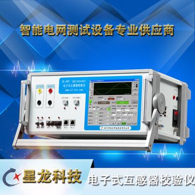 XL-807电子式互感器校验仪,数字互感器校验仪,互感器综合测试