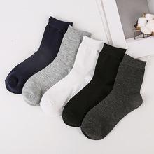 諸暨襪子批發 淘寶熱賣地攤貨源純色中筒男襪 200針滌棉商務男襪