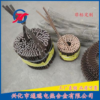 专业生产电阻器铁铬铝扁带27-7mo2工业炉用277电阻带钼2