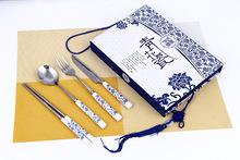 现代金成 青花瓷刀叉勺筷套装四件套陶瓷餐具高档礼盒套装小餐具