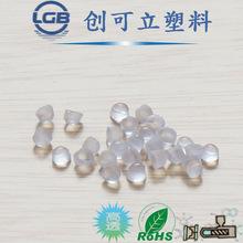 【高性能】PVC 高透明 軟質20 至35度顆粒料 自產注塑級聚氯乙烯