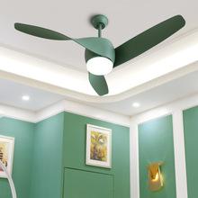 北歐馬卡龍吊燈簡歐現代簡約客廳餐廳遙控復古螺旋扇葉吊扇燈