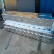厂家生产销售 电缆保护钢管电缆桥架 150*100  100*50喷塑铁槽道