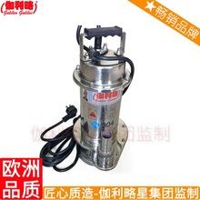 上海山西小型潛水泵 上海抽水泵加水 上海暖氣抽水泵 吳