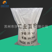 浙江桐乡嘉兴嘉善fr-4环氧绝缘板厂家销售、异形件加工