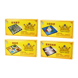 Yu Xin science and education puzzle play palace large game chess magnetic chess board Lu Duo backgammon culture hobby board game toys