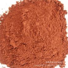 廠家大量批發紅土粉 粘土 陶土粉 植物種植用紅土