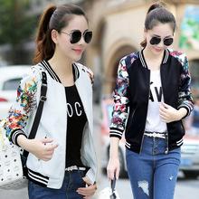 外套女春秋季女装新款韩版修身学生长袖休闲棒球服印花上衣冬天潮