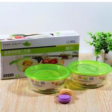 创意耐热玻璃保鲜碗580ML 透明带盖微波炉保鲜盒 学生饭盒批发