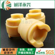 软胶塞硅胶防水硅胶USB塑胶壳配套硅胶螺丝胶塞耐腐蚀硅胶杂件