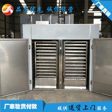 热风循环干燥 高温台车烘箱  托盘烘车适用于食品化工制药农产品
