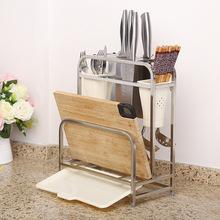 不銹鋼二層刀架砧板架插刀架菜板案板架廚房用品置物架批發