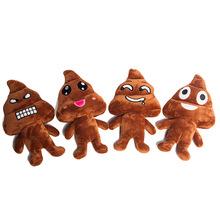 厂家直销创意毛绒玩具 便便抱枕公仔表情包靠枕创意生日礼物批发