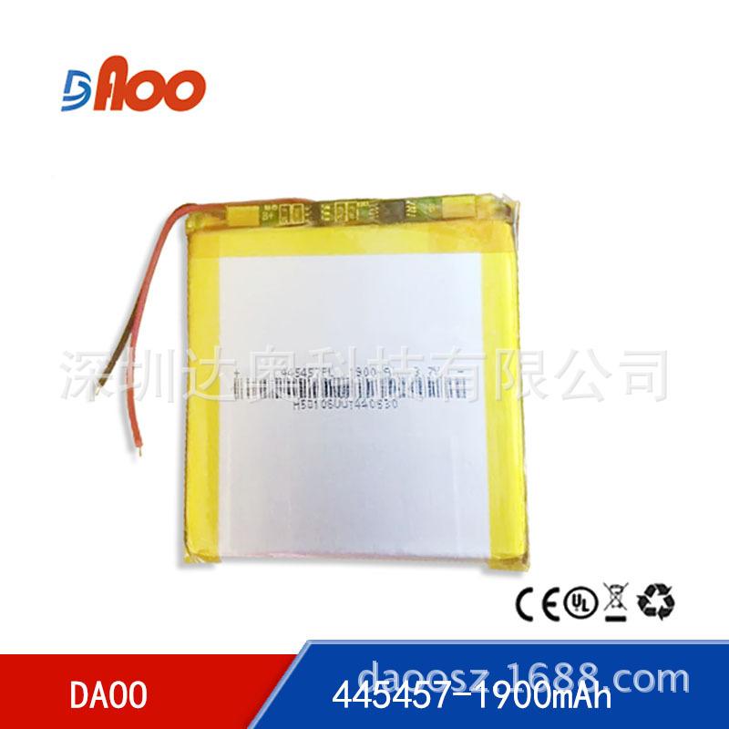 大量现货供应 445457-1900mAh 聚合物锂离子电池 可充电电芯