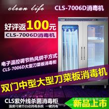 热卖紫外线杀菌消毒烘干双开门立式消毒柜商用不锈钢?#39057;?#39135;堂折扣