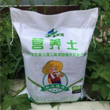 营养土包邮花土种菜土水稻育苗鸡粪花肥有机肥多肉土栽培基质批发