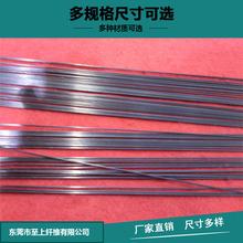 批發碳纖維桿 高強度碳纖維管 2.5mm飛機模型用碳纖維棒