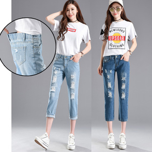 2021 spring, summer and autumn elastic waist jeans women's ripped cropped trousers women's feet loose harem pants one generation
