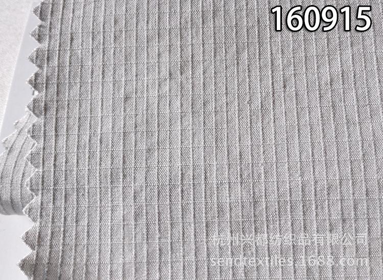 160915棉天丝格子4