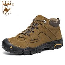 麒士駱駝爆款棉鞋公版中幫加毛男鞋冬季棉靴頭層皮代發廠家5060