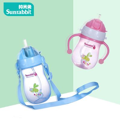 阳光兔婴儿水杯儿童吸管杯防漏宝宝外带喝水学饮水杯水瓶一件代发