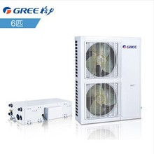 格力空气能HLRfD14WSZPd/NaA组合式风冷冷热水中央空调 煤改电