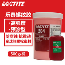 丰胸化学品E75-75355