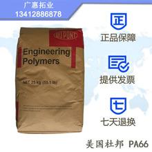 浸水助剂9A1-911