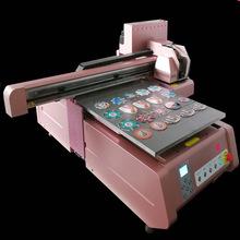 浙江小商品uv平板彩印机 化妆镜收纳盒万能打印机厂家热卖