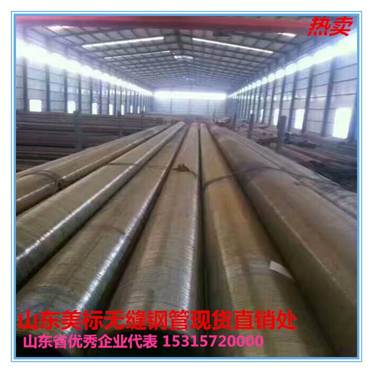 美标ASTM A615grade60美标无缝钢管dn21.3-609.7mm sch20-160采购