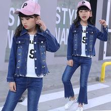 童裝女童春裝套裝2019新款韓版兒童牛仔套裝三件套春秋女孩衣服潮