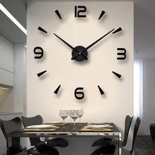 北欧风镜面亚克力超大客厅个性时尚简约DIY创意墙贴钟时钟挂钟表