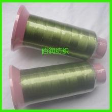 現貨批發 150D縫紉線 250D高強滌綸線 300D尼龍線 定做定染顏色