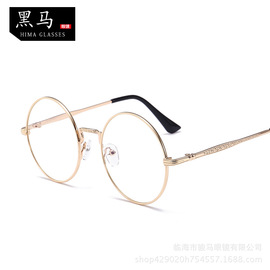 New art circular metal spectacle frame male and female student spectacle frame kick-off can be equipped with myopia flat lens