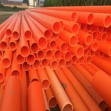 MPP电力电缆保护管厂家 PE电力管 供应非开挖MPP顶管 MPP拉管