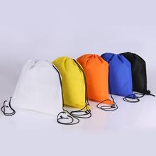 厂家供应彩色无纺布束口袋 现货通用抽绳袋 储物防尘袋印刷LOGO