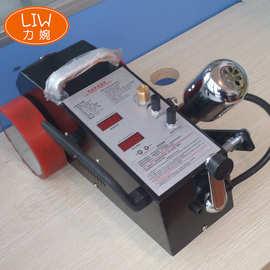 大功率智能熱拼機 廣告布焊接機 噴繪布拼接機 PVC材料熱溶拼接機