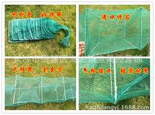 大量批发5米大小鱼虾网螃蟹甲鱼工具 折叠鱼网龙虾网 大框套管
