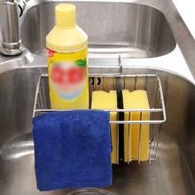 厂家直销304不锈钢水槽沥水篮多杆洗碗刷抹布挂篮百洁布厨房挂架