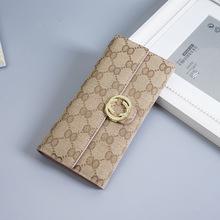 2017新款时尚真皮韩版女士钱包 复古经典拼接手拿包钱包
