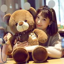 1.6米泰迪熊熊猫公仔大号毛绒玩具熊1.8抱抱熊生日情人节礼物女生