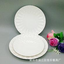 厂家直销密胺菊花浅圆盘-8寸创意仿瓷防摔多用菜盘菜碟餐具批发