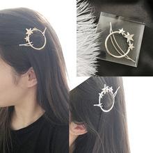 欧美爆款个性几何发夹 圆圈大小星星发簪发夹 女生边夹小饰品批发