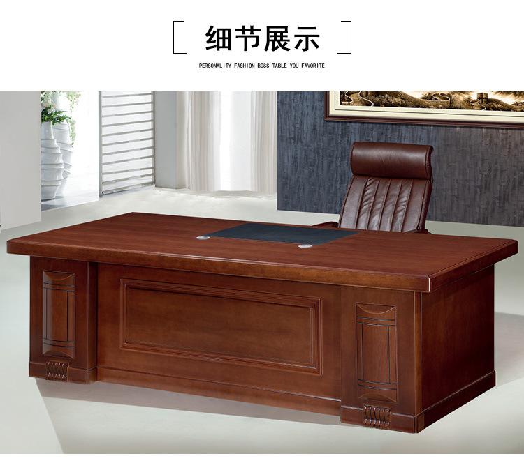 办公桌(20)_10
