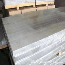 供應 2A12-T5鋁板 20mm厚鋁板