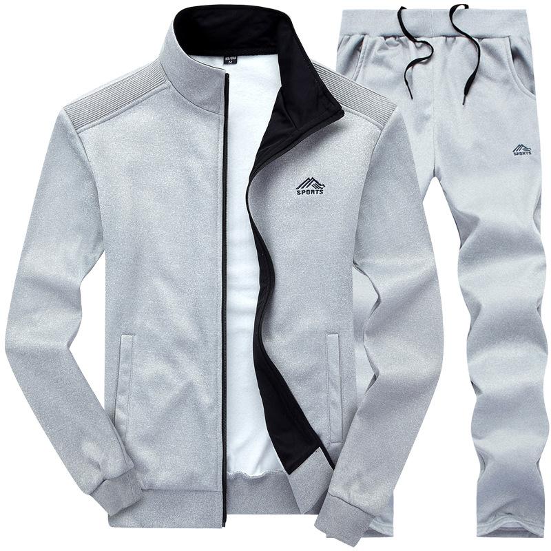 2018青年运动男士绣花卫衣合体立领纯色男装春秋季长袖开衫套装
