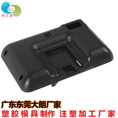 定制散热器外壳 ABS防火料注塑成型 模具加工塑料外壳大朗厂家