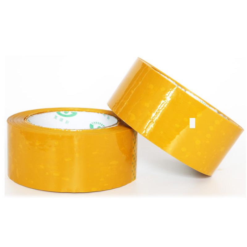 逸之星黄胶带4.8宽快递米黄胶带封箱带大卷打包封口胶纸斑马胶布