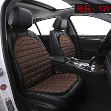 汽车坐垫冬季加热垫车载座椅垫加热座垫厂家直销外贸汽车用品单片